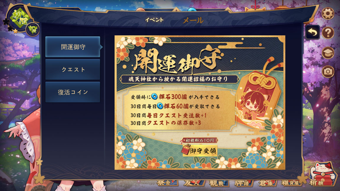 Screenshot_20200404-191039