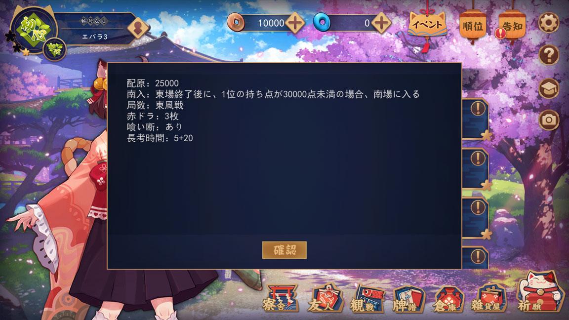 Screenshot_20200404-191353