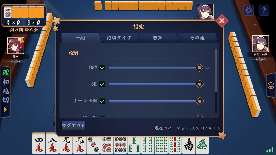 Screenshot_20200404-191737
