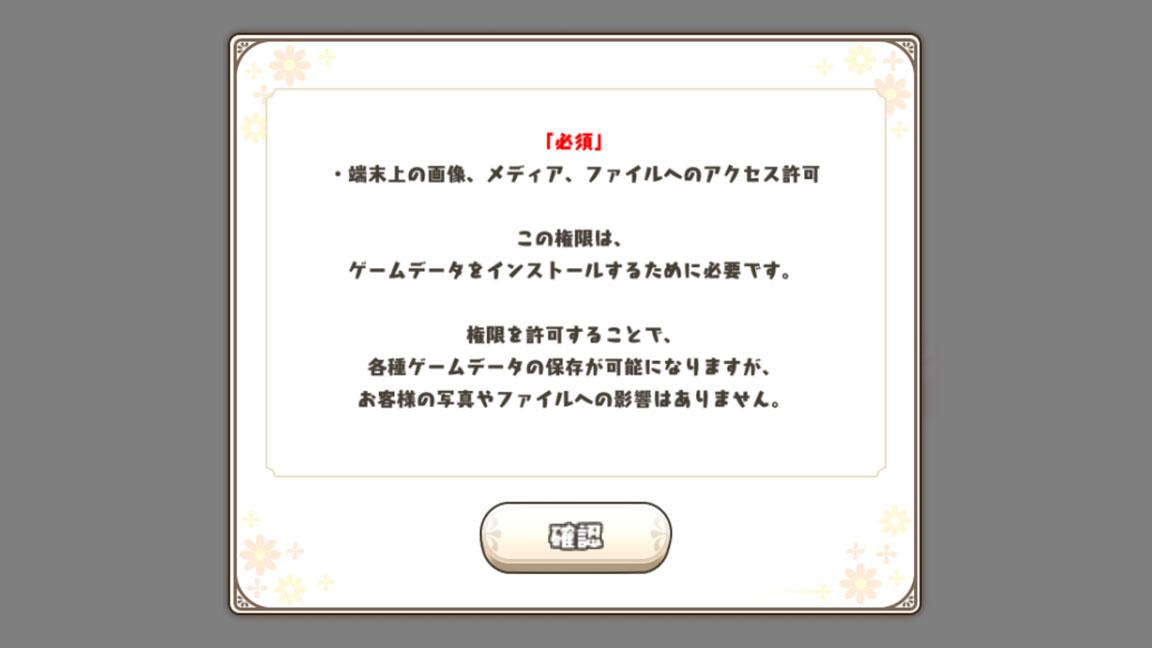 Screenshot_20200408-171549