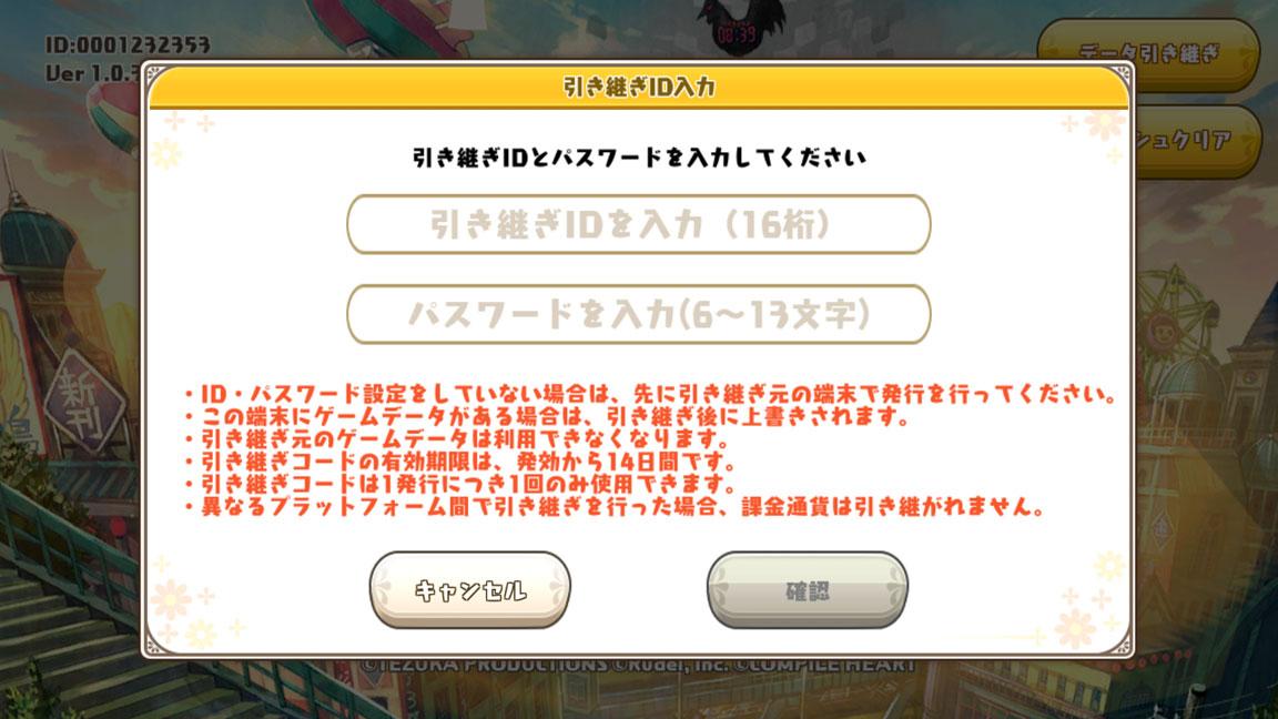Screenshot_20200408-171718