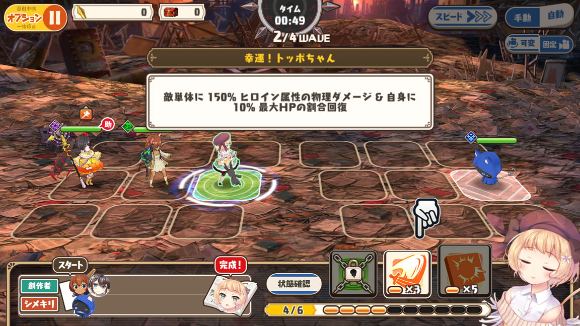 Screenshot_20200408-172714