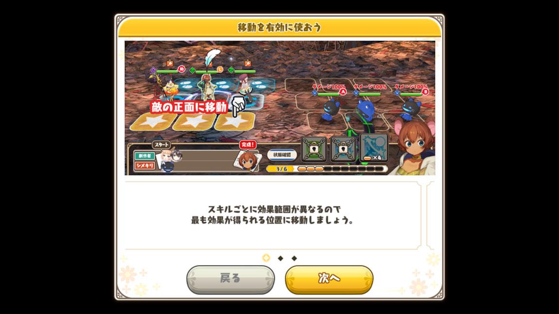 Screenshot_20200408-172743