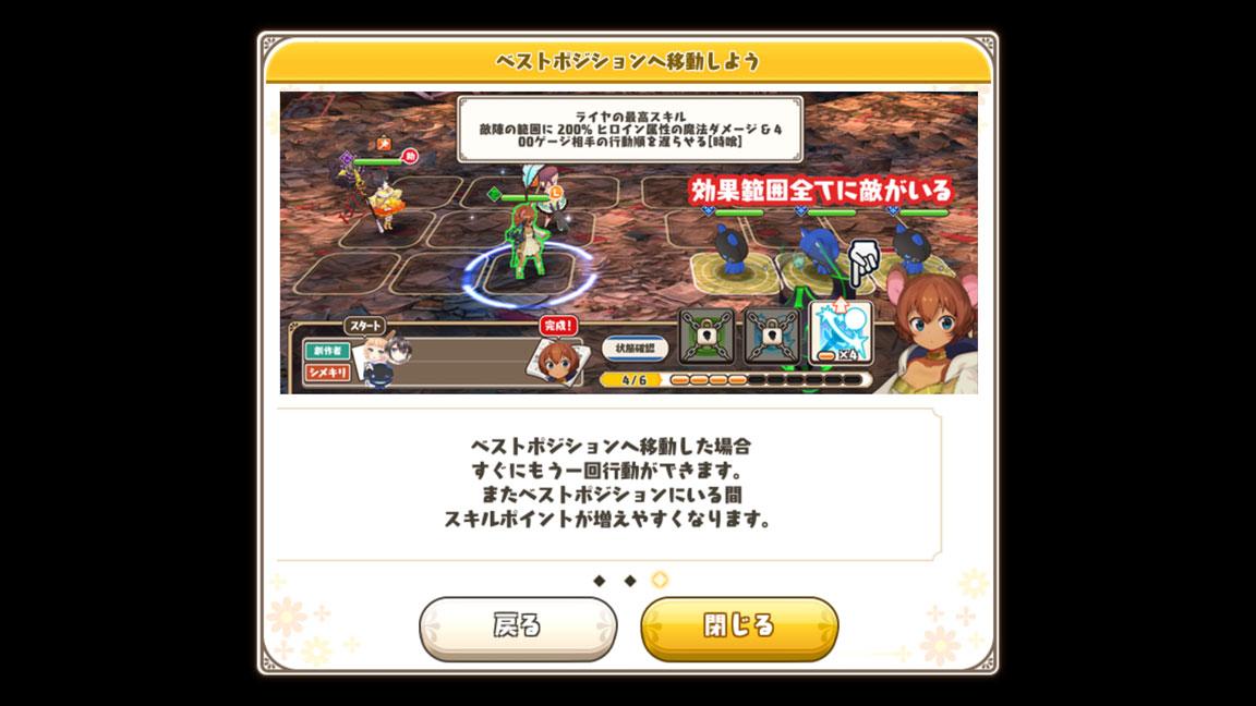Screenshot_20200408-172748
