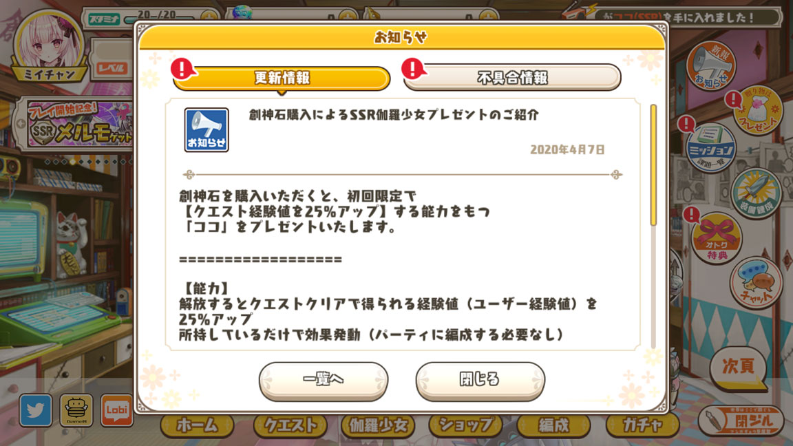Screenshot_20200412-034135