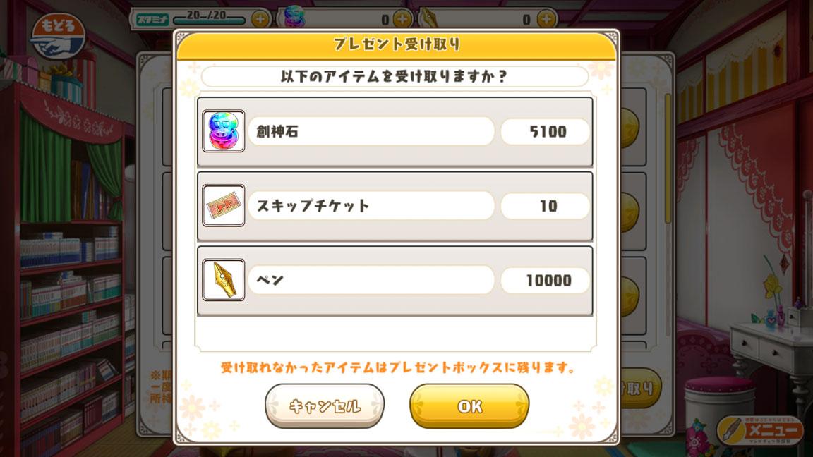 Screenshot_20200412-034145