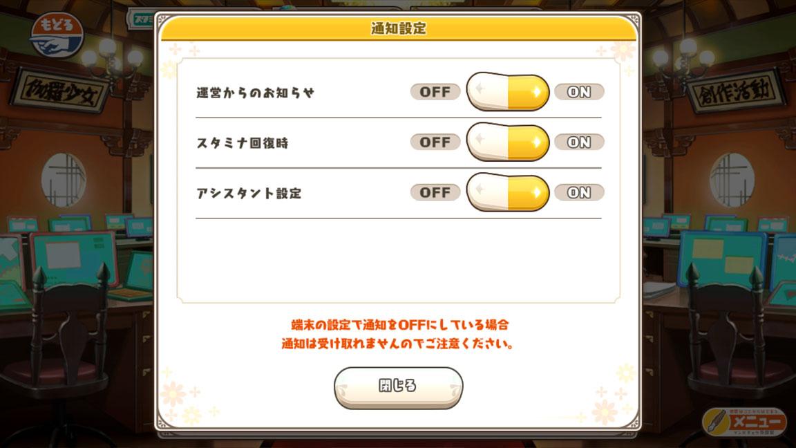 Screenshot_20200412-034344