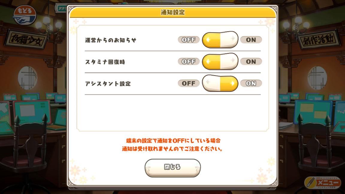 Screenshot_20200412-034353