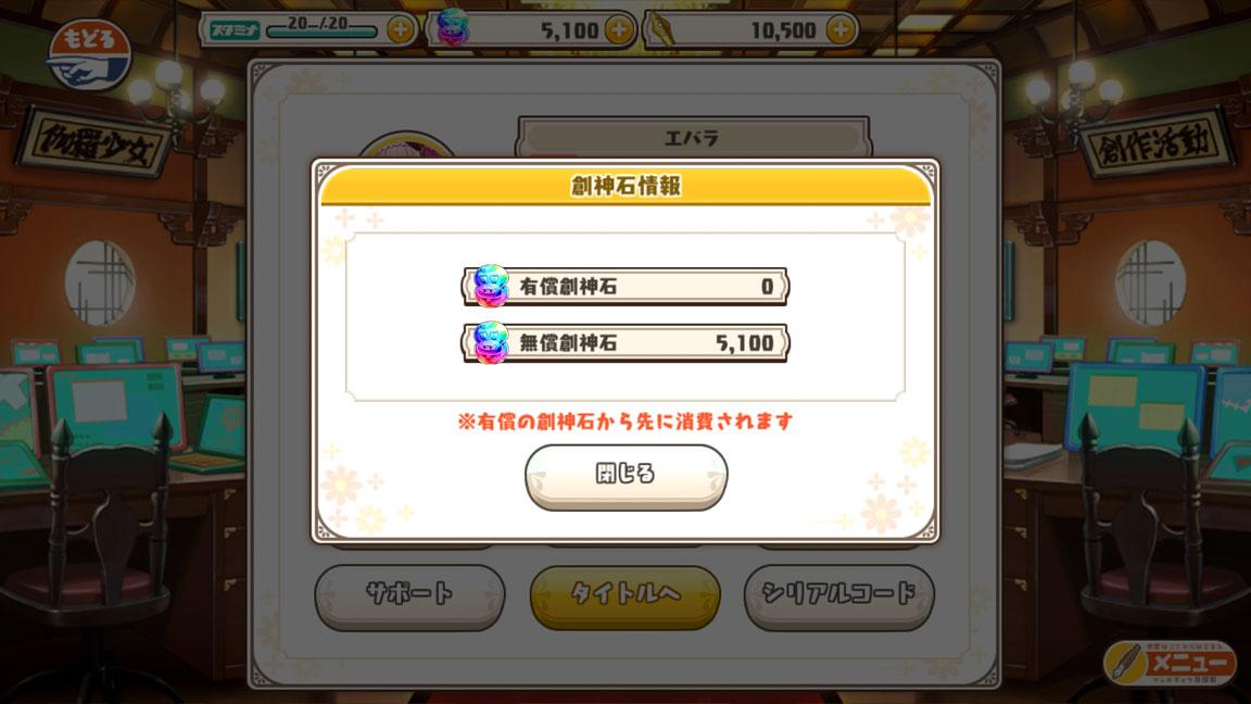 Screenshot_20200412-034400