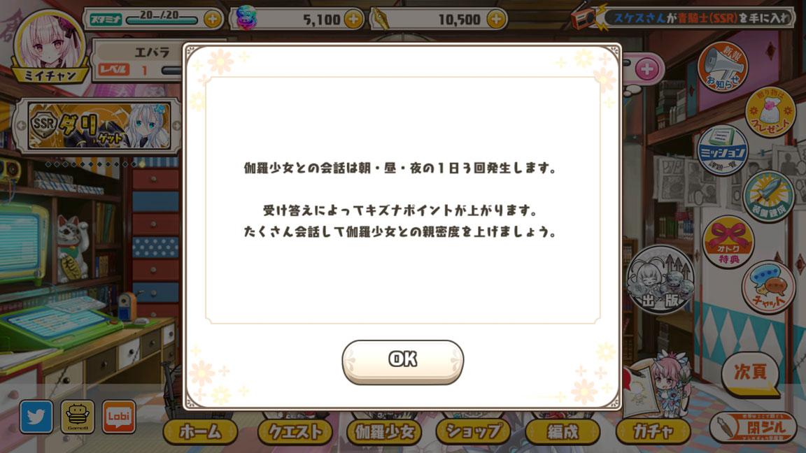 Screenshot_20200412-034519