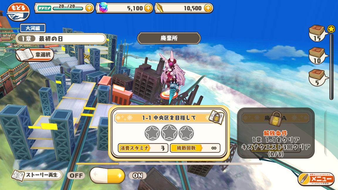 Screenshot_20200412-034547