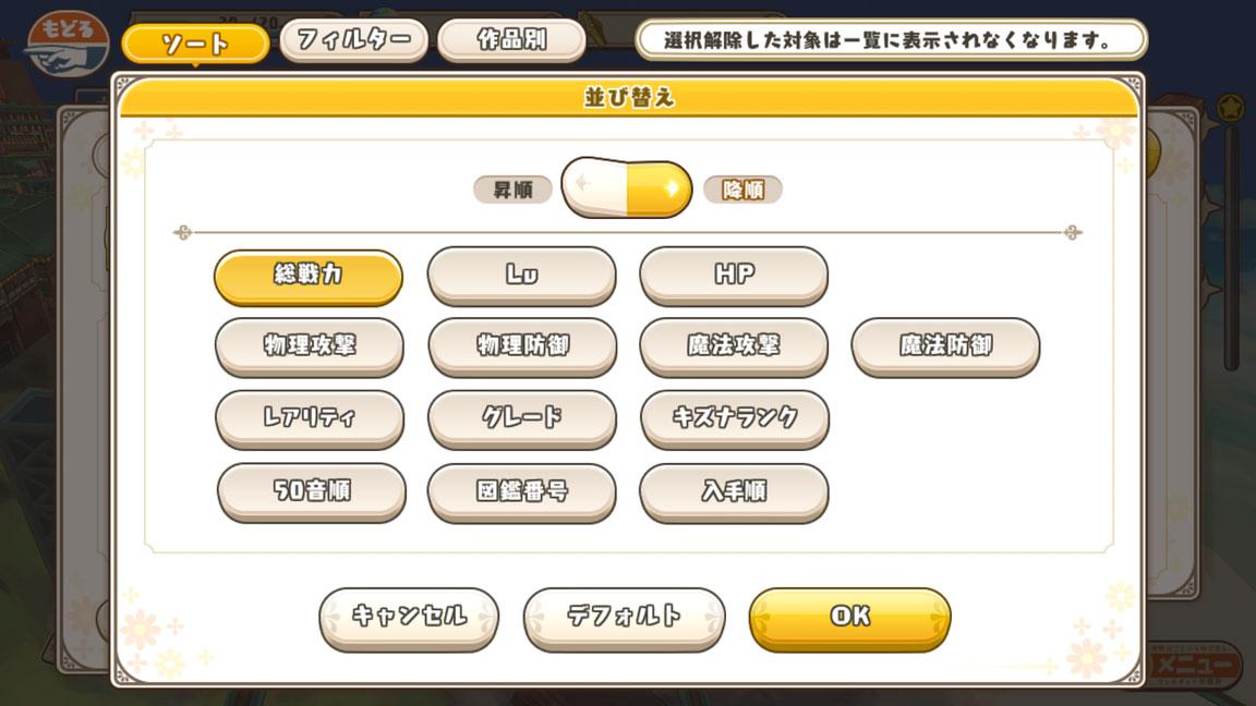 Screenshot_20200412-034621