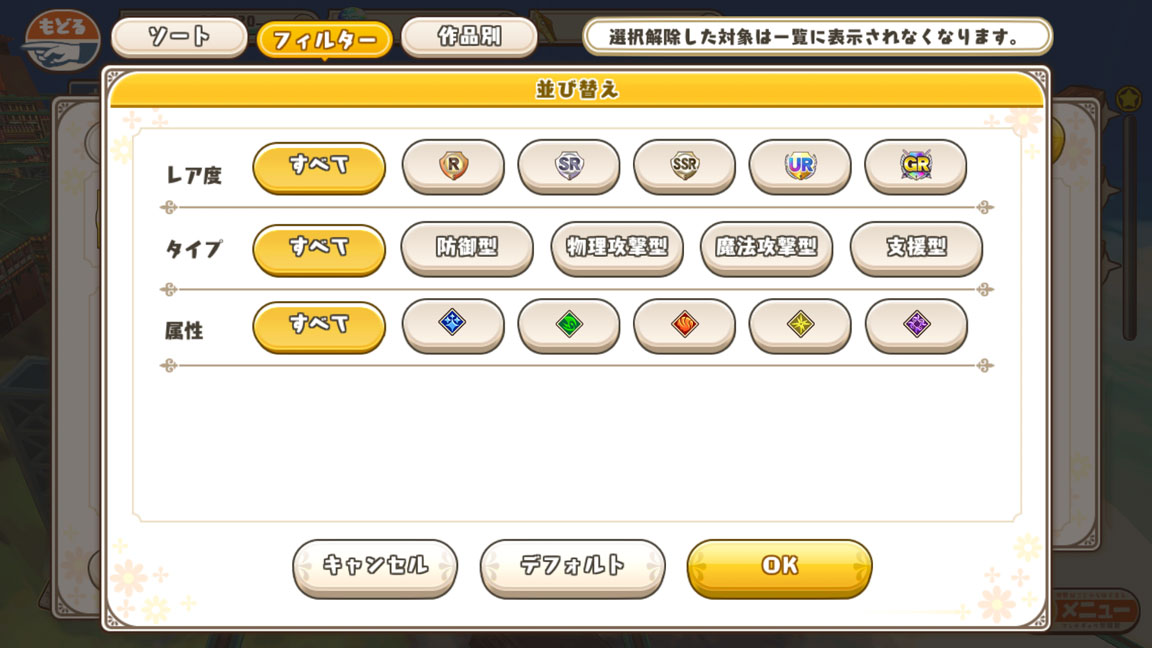 Screenshot_20200412-034624