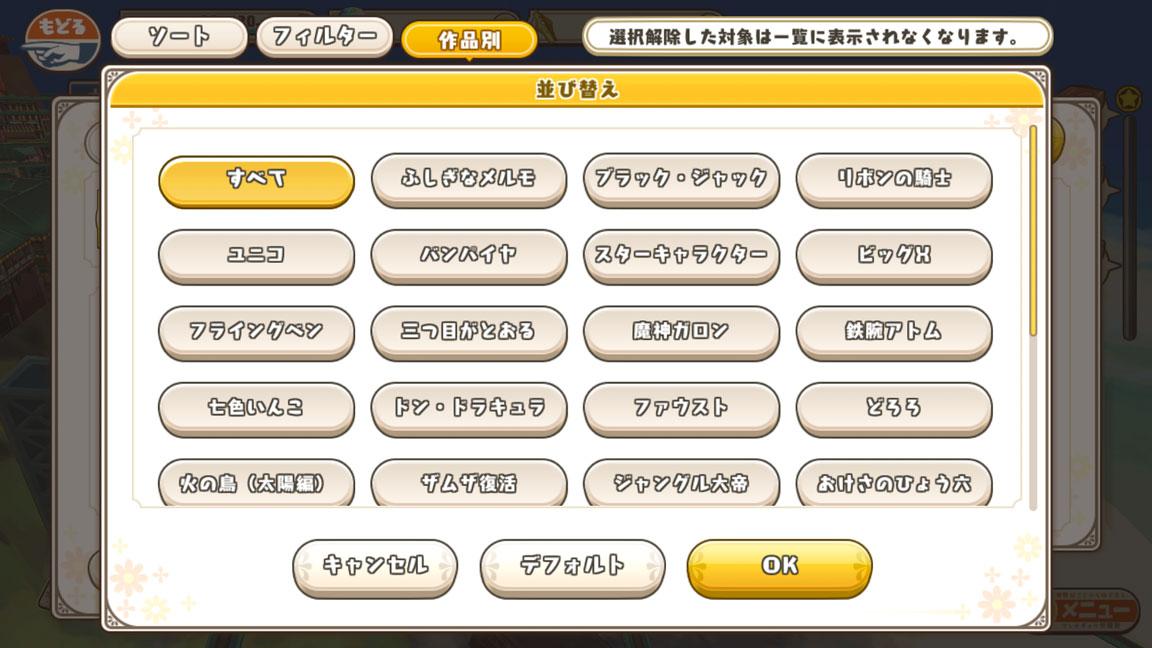 Screenshot_20200412-034628