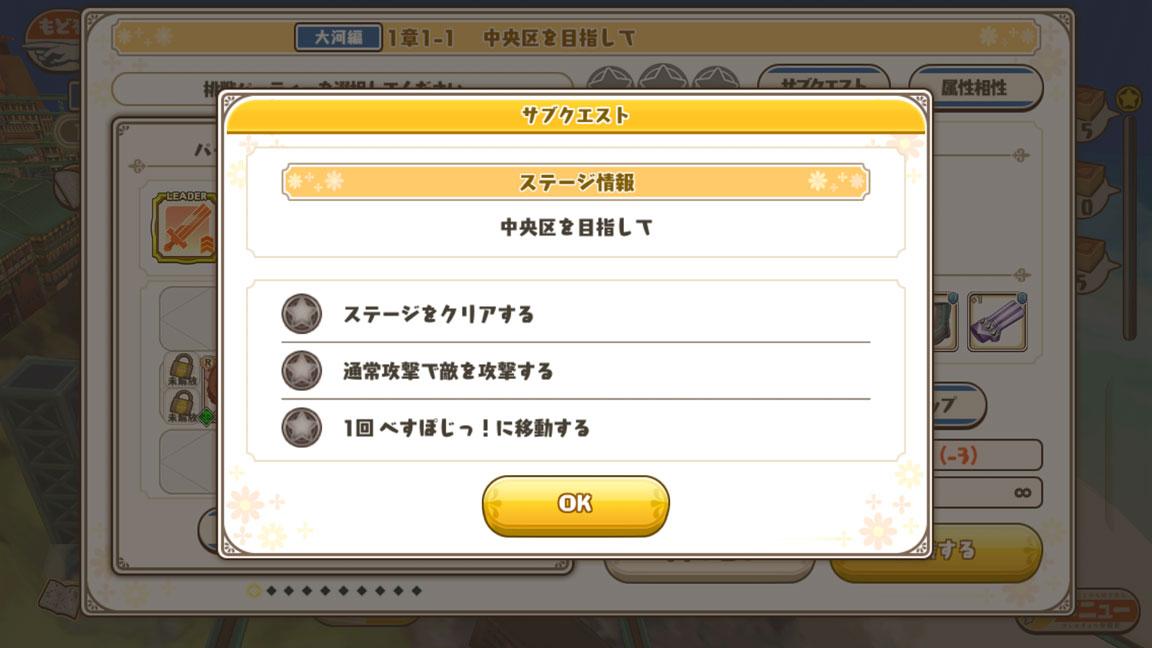 Screenshot_20200412-034644
