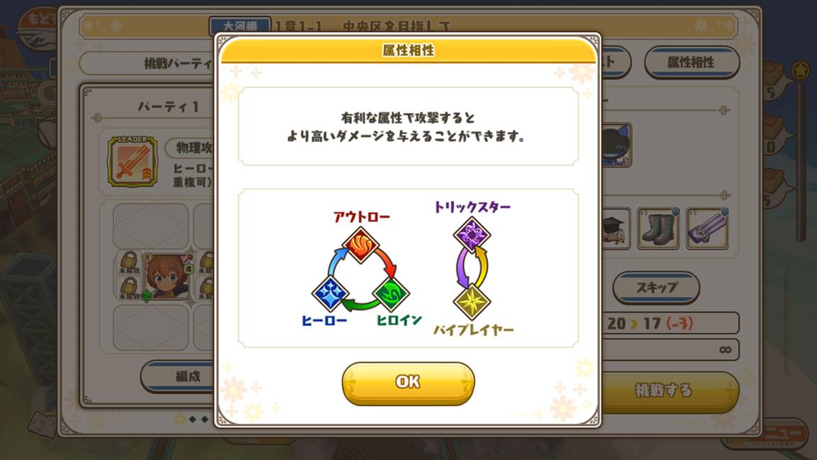 Screenshot_20200412-034648