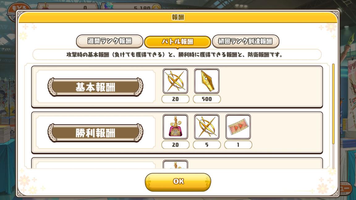 Screenshot_20200412-035414
