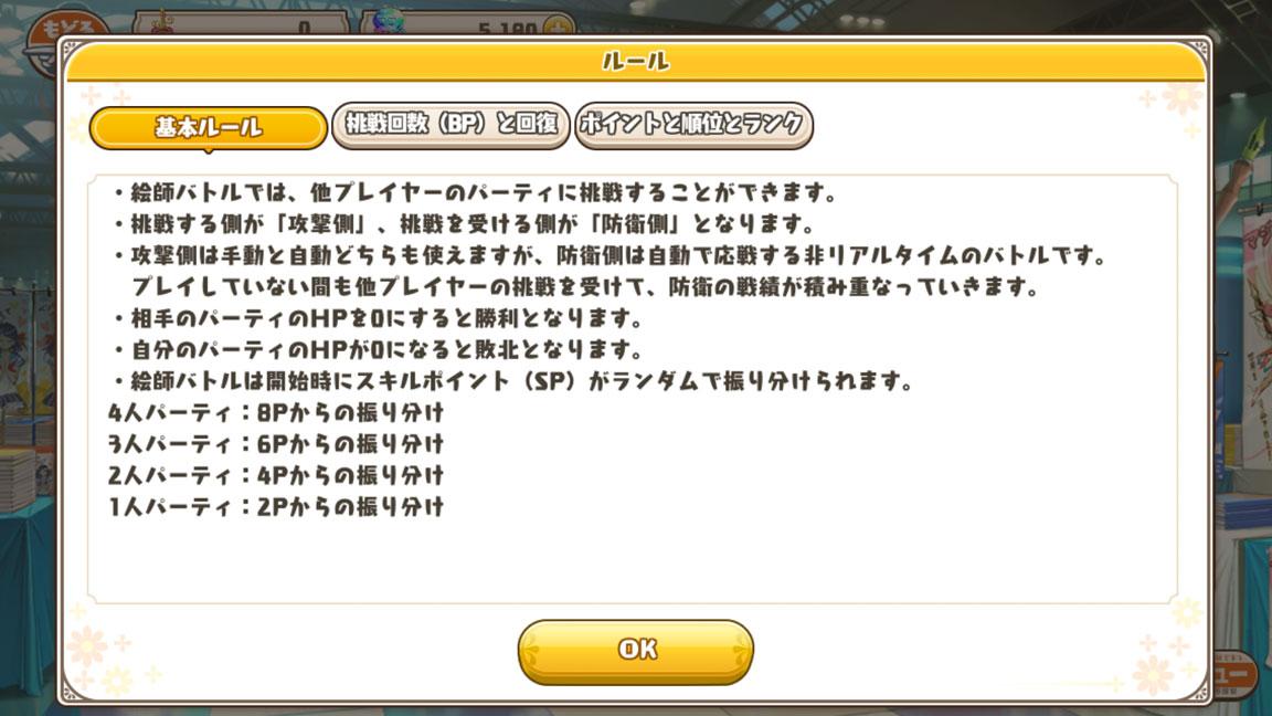 Screenshot_20200412-035447