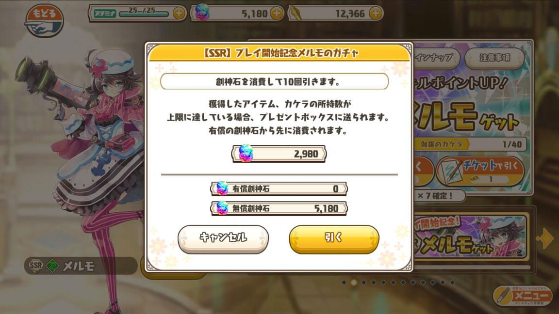 Screenshot_20200412-035736