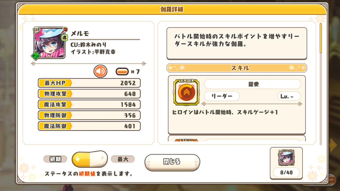 Screenshot_20200412-035748