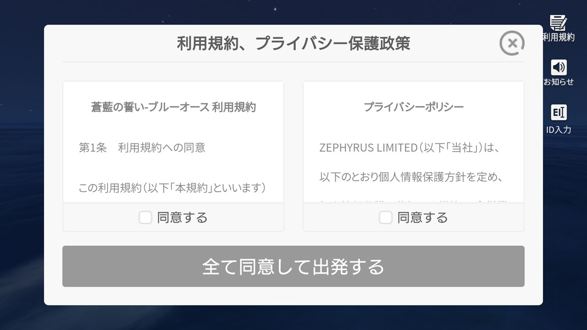 Screenshot_20200414-010357