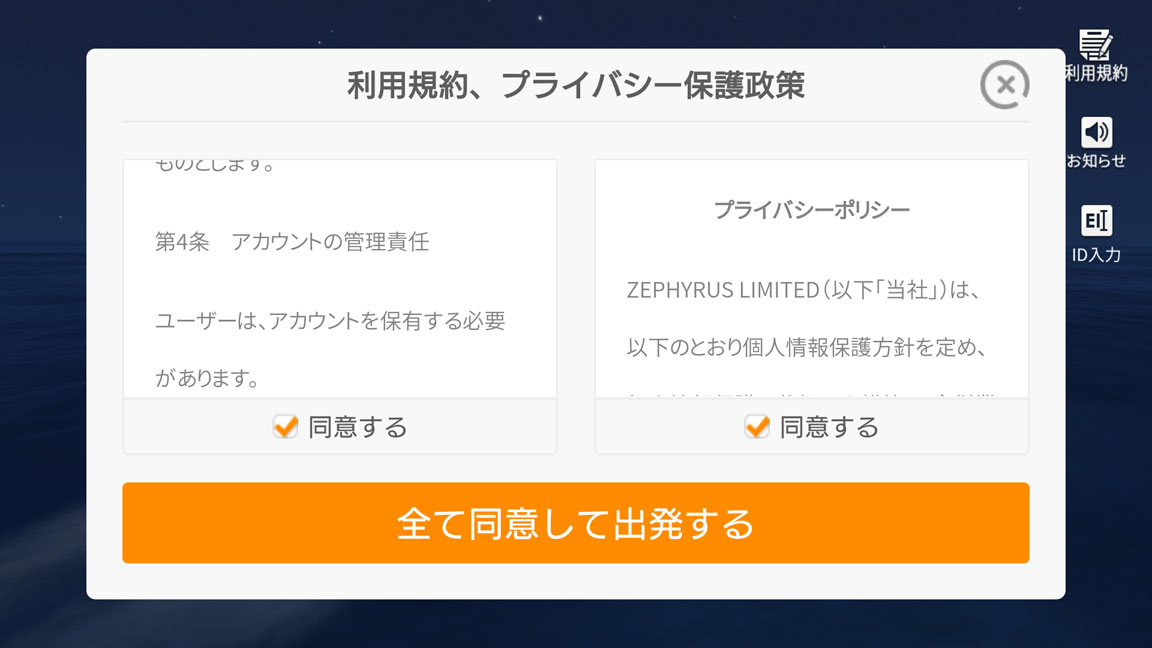 Screenshot_20200414-010403