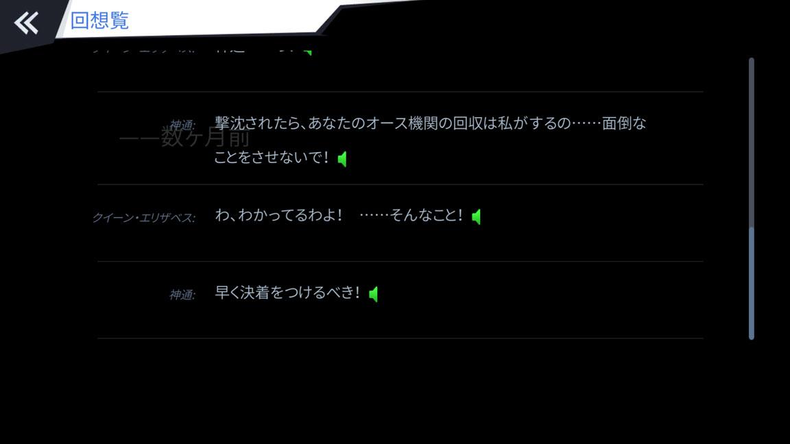 Screenshot_20200414-010508