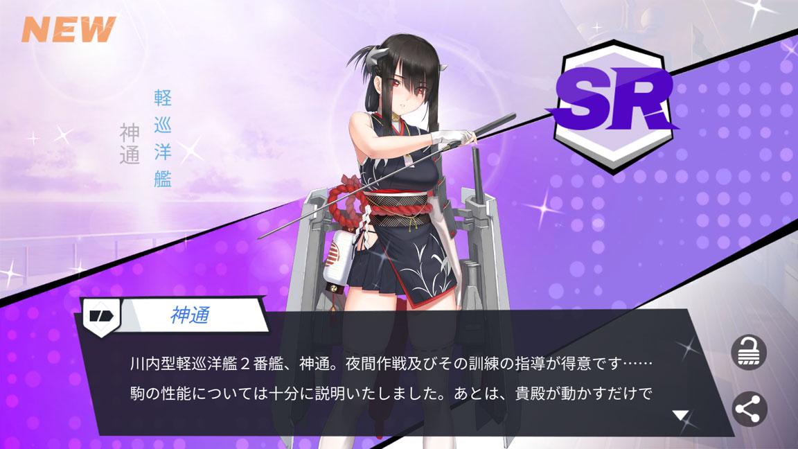 Screenshot_20200414-011345