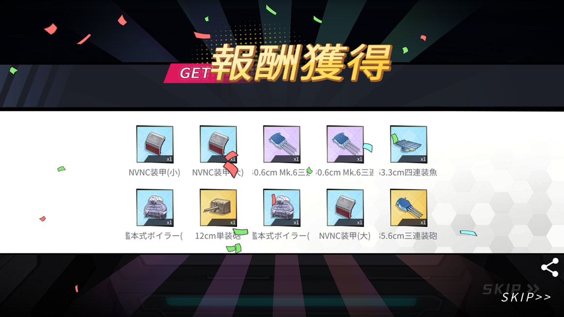 Screenshot_20200418-041105