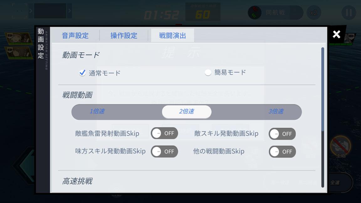 Screenshot_20200418-041340