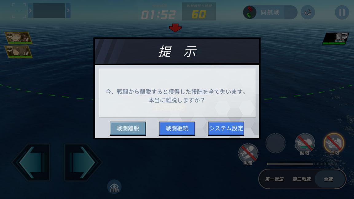 Screenshot_20200418-041345