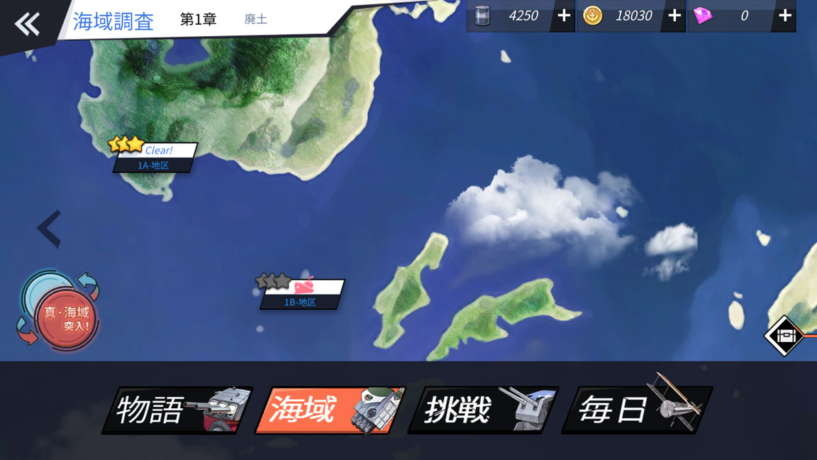 Screenshot_20200418-041435