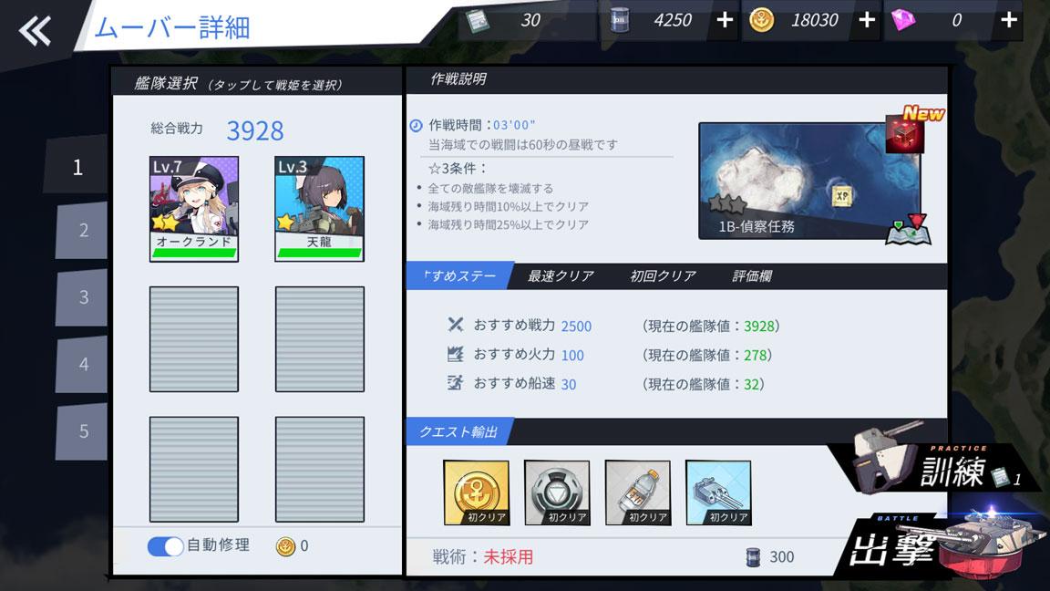 Screenshot_20200418-041509