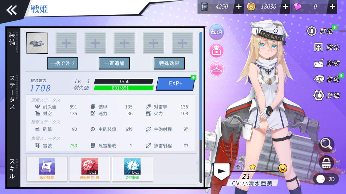 Screenshot_20200418-041535