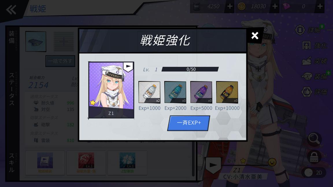 Screenshot_20200418-041546