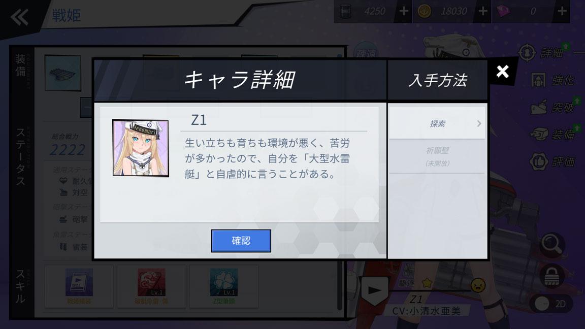 Screenshot_20200418-041554