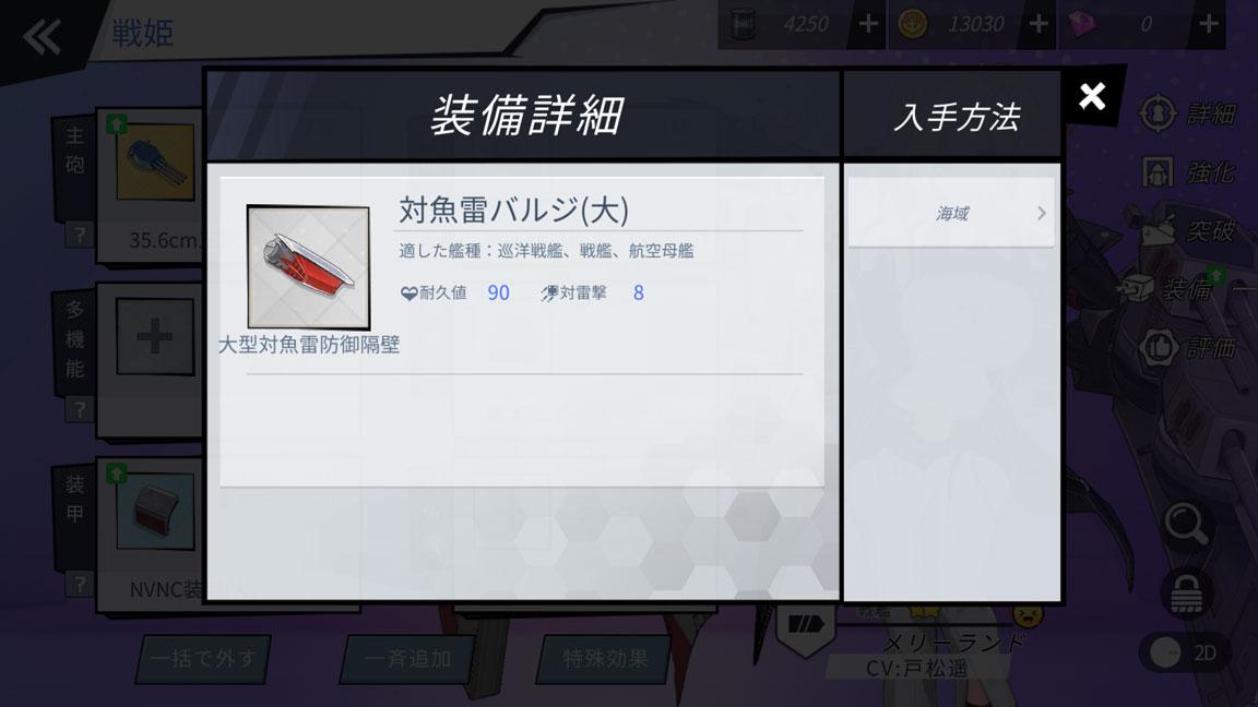 Screenshot_20200418-041709