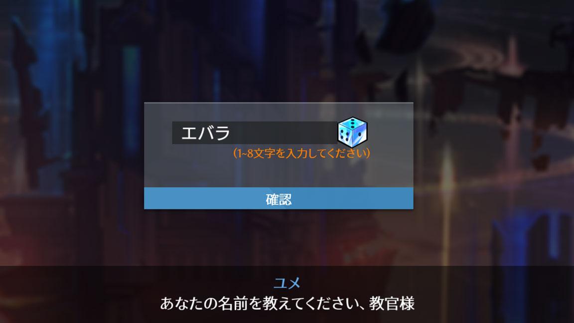Screenshot_20200418-141601