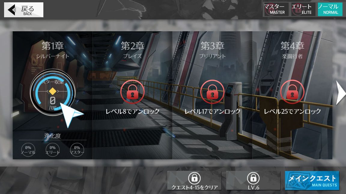 Screenshot_20200418-141752