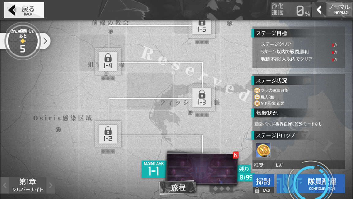 Screenshot_20200418-141758