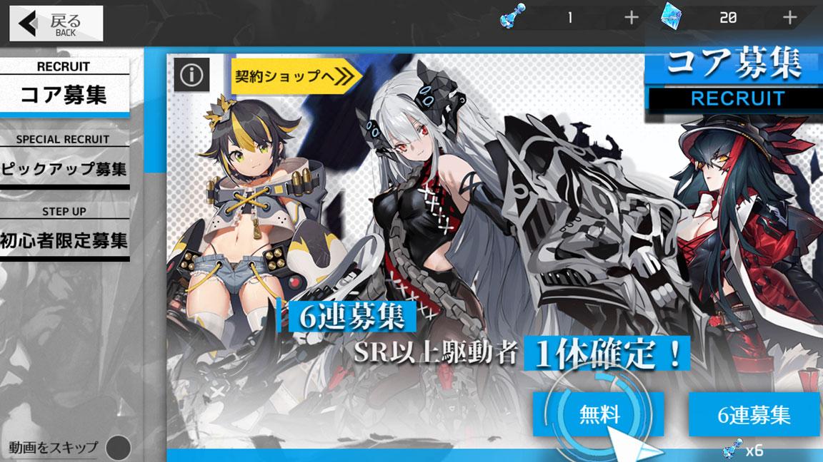 Screenshot_20200418-142245