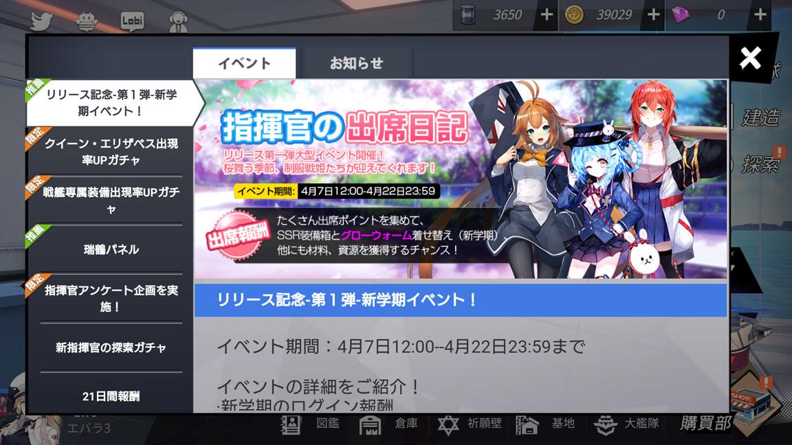 Screenshot_20200418-143033