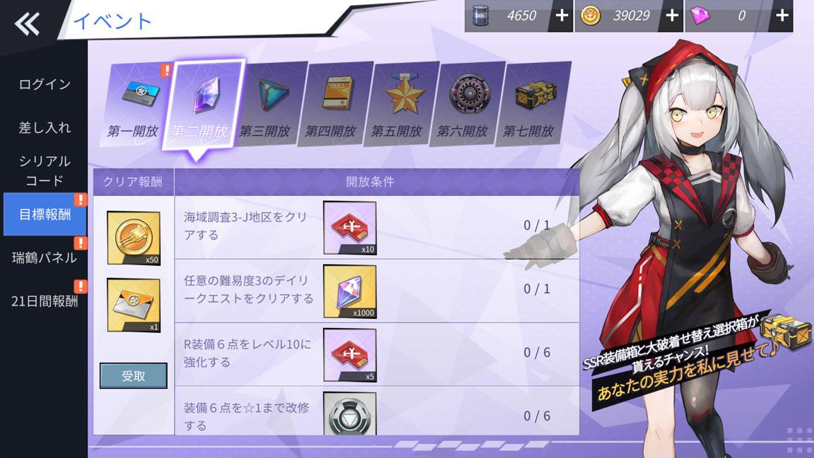 Screenshot_20200418-143139