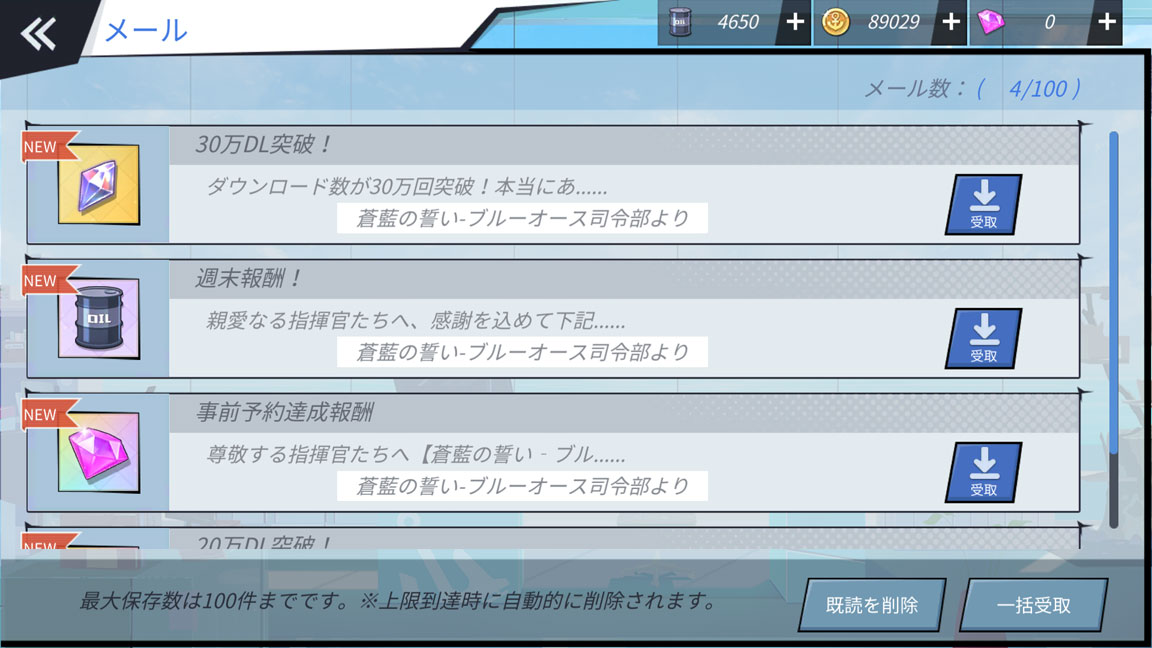 Screenshot_20200418-143220