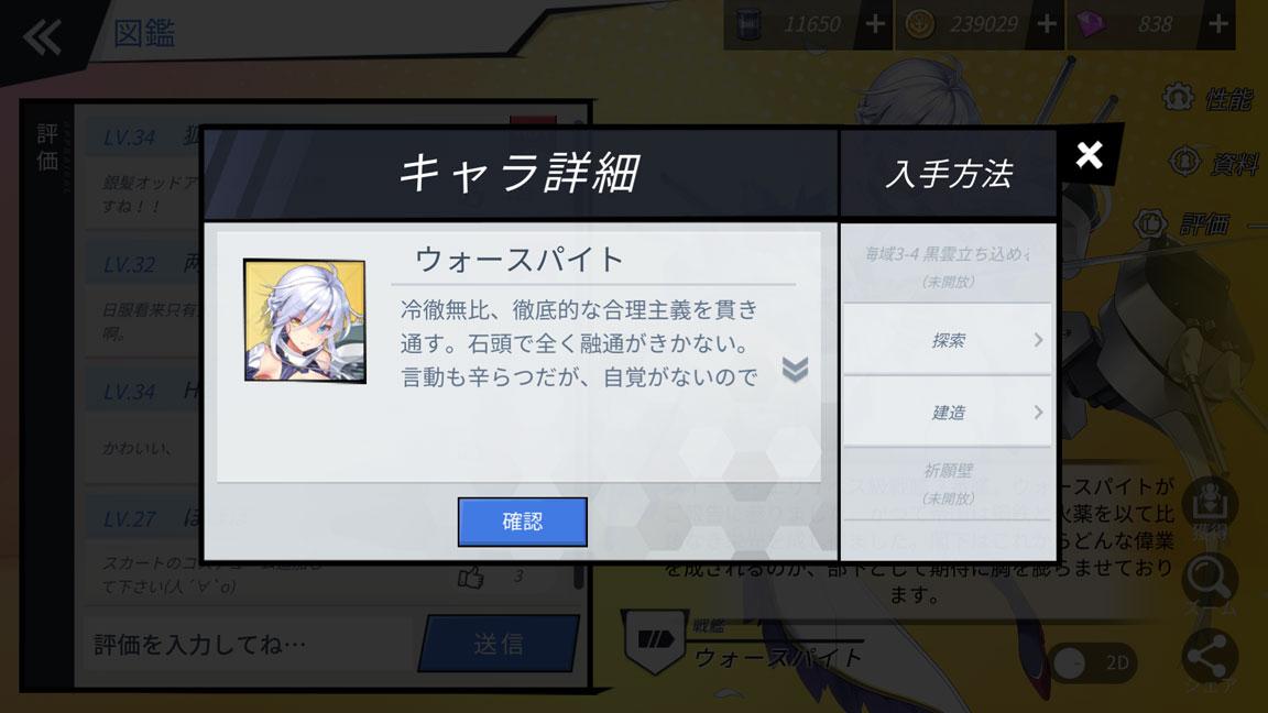 Screenshot_20200418-143407