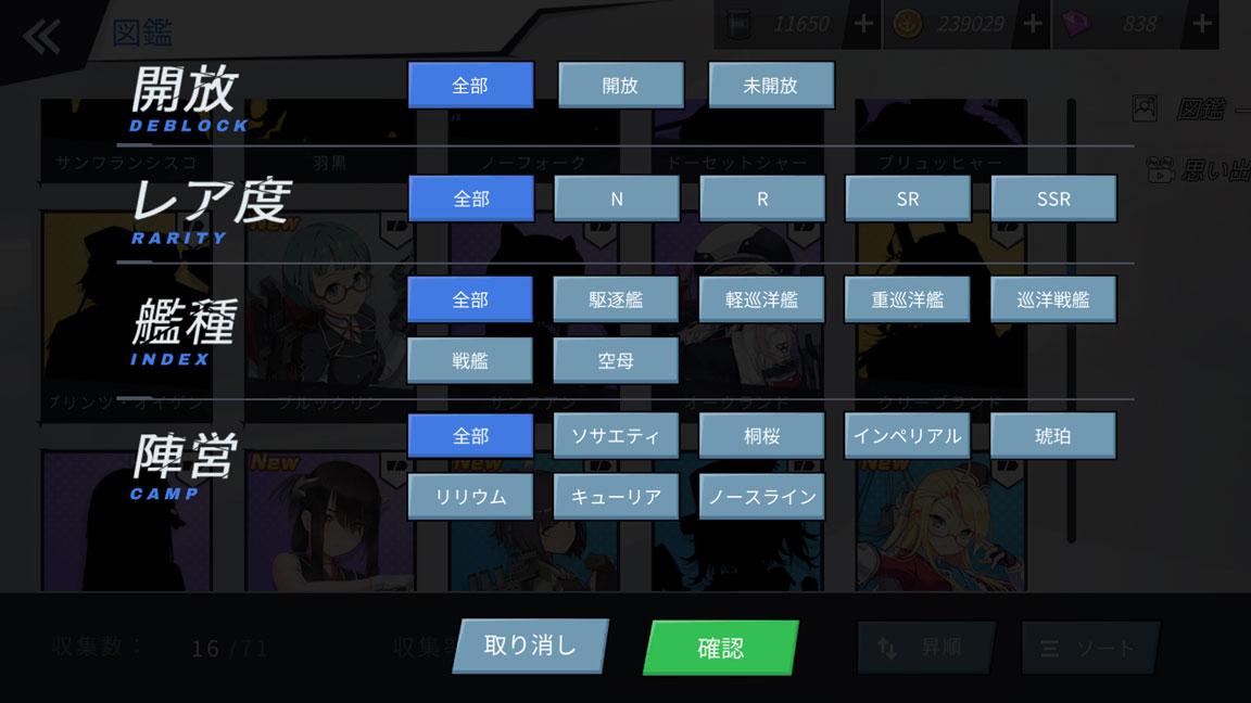 Screenshot_20200418-143449