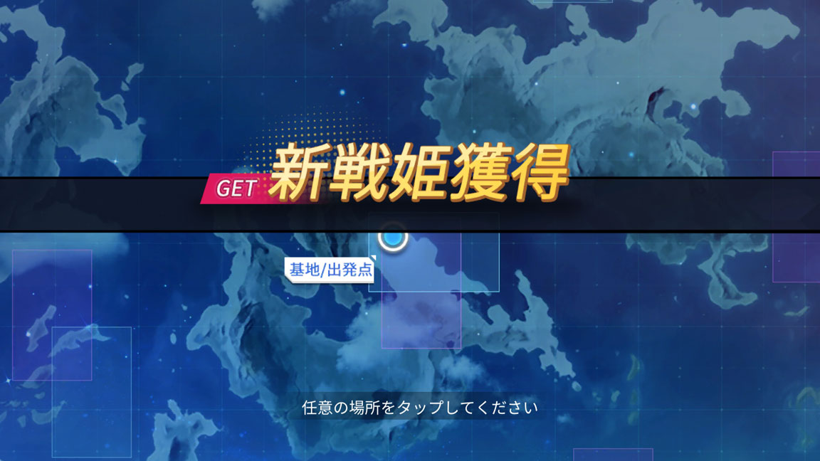 Screenshot_20200418-143552