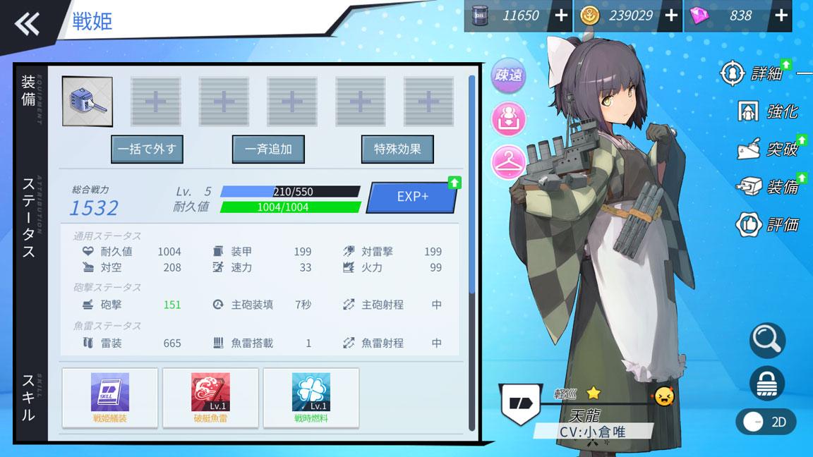 Screenshot_20200418-143655