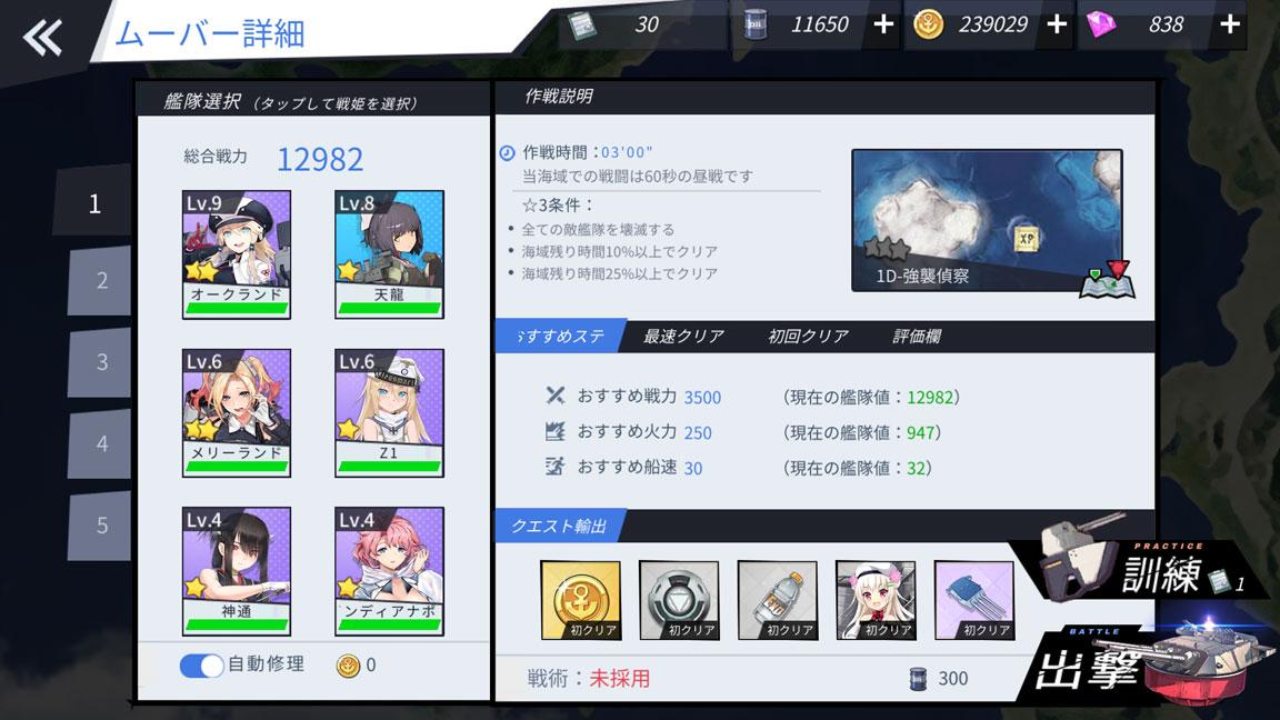 Screenshot_20200418-143733
