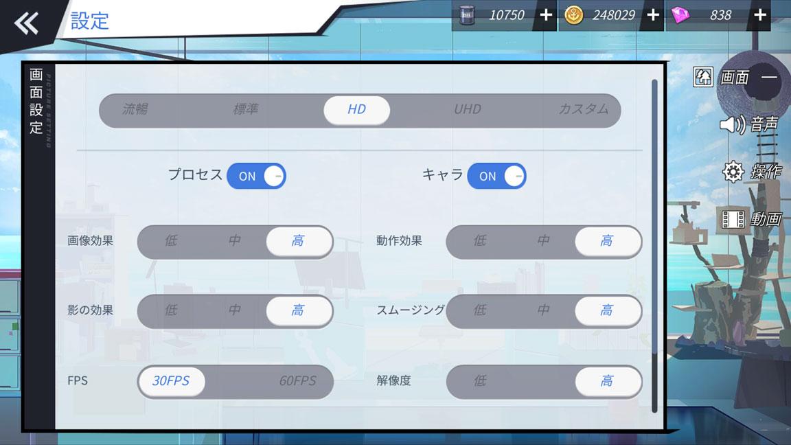 Screenshot_20200418-144612